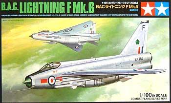 BAC ライトニング F.6プラモデル(タミヤ1/100 コンバットプレーンシリーズNo.008)商品画像
