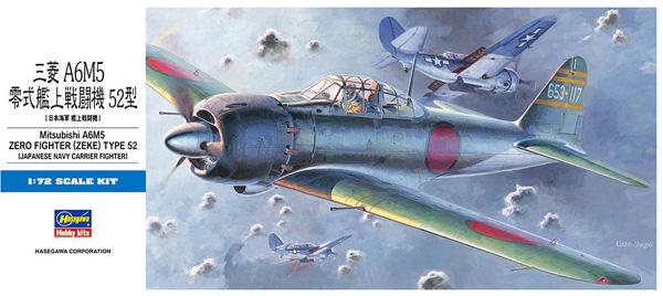 三菱 A6M5 零式艦上戦闘機 52型プラモデル(ハセガワ1/72 飛行機 DシリーズNo.D022)商品画像