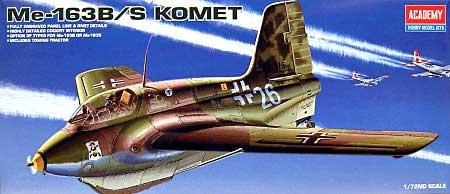 メッサーシュミット Me163B/S コメートプラモデル(アカデミー1/72 Scale AircraftsNo.12470)商品画像