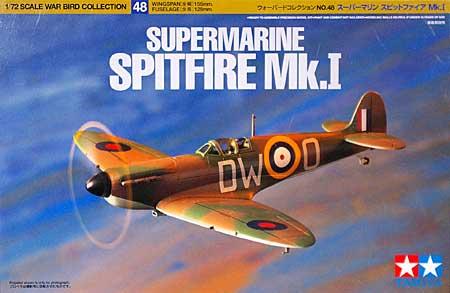 スーパーマリン スピットファイア Mk.1プラモデル(タミヤ1/72 ウォーバードコレクションNo.048)商品画像