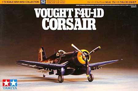 ヴォート F4U-1D コルセアプラモデル(タミヤ1/72 ウォーバードコレクションNo.052)商品画像