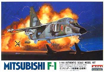三菱 F-1 戦闘機 (自衛隊)プラモデル(マイクロエース1/144 ワールドフェイマス ジェットファイターシリーズNo.016)商品画像