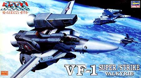 VF-1 スーパー/ストライク バルキリープラモデル(ハセガワ1/72 マクロスシリーズNo.017)商品画像