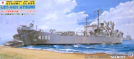海上自衛隊 輸送艦 LST-4101 あつみプラモデル(ピットロード1/700 スカイウェーブ J シリーズNo.J-018)商品画像