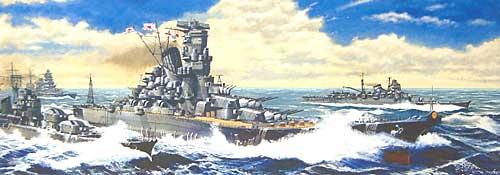 日本戦艦 大和 レイテ沖海戦時プラモデル(フジミ1/700 特シリーズNo.002)商品画像