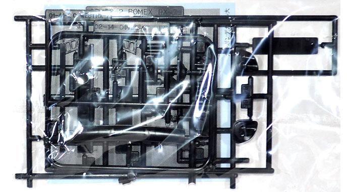 GTウイングパーツ 3点セット パート2プラモデル(アオシマ1/24 Sパーツ タイヤ&ホイールNo.119)商品画像_2