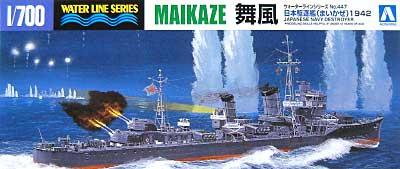 日本駆逐艦 舞風 1942プラモデル(アオシマ1/700 ウォーターラインシリーズNo.447)商品画像