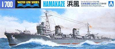 日本駆逐艦 浜風 1942プラモデル(アオシマ1/700 ウォーターラインシリーズNo.446)商品画像