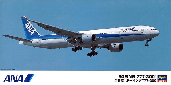 全日空 ボーイング 777-300プラモデル(ハセガワ1/200 飛行機シリーズNo.010)商品画像