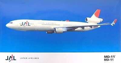 日本航空 MD-11プラモデル(ハセガワ1/200 飛行機 限定生産No.10658)商品画像