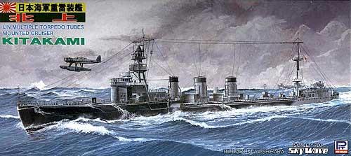 日本海軍 重雷装艦 北上プラモデル(ピットロード1/700 スカイウェーブ W シリーズNo.W047)商品画像