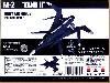 FAF新型戦術戦闘機 ファーン2
