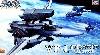 VF-1 スーパー/ストライク バルキリー