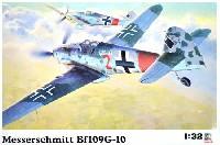 ハセガワ1/32 飛行機 Stシリーズメッサーシュミット Bf109G-10
