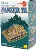 パンツァー3 (3号戦車) (1BOX)