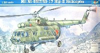 トランペッター1/35 ヘリコプターシリーズMil Mi-17 ヘリコプター