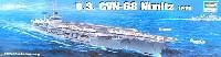 トランペッター1/350 艦船シリーズアメリカ海軍 空母 CVN-68 ニミッツ