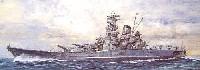 超弩級戦艦 大和 昭和16年12月 就役時