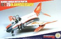 フジミ1/72 飛行機 (定番外)FG.1 ファントム  生誕25周年記念塗装機(1983年)