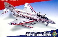 フジミ1/72 飛行機 (定番外)ブリティッシュ ファントム FGR.2 トランスアトランティック アルコック&ブラウン