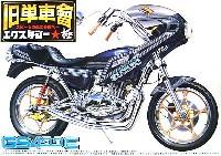 GS400E