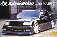 アオシマ1/24 スーパー VIP カーアドミレイション UZS151 マジェスタ