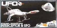 ミラクルハウス新世紀合金インターセプター & UFO