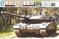 アオシマ1/48 リモコンAFVドイツ陸軍 レオパルト2 A6