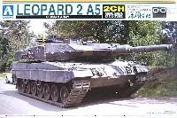 アオシマ1/48 リモコンAFVドイツ陸軍 レオパルト2 A5