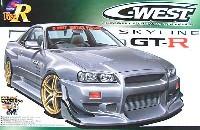 アオシマ1/24 Sパッケージ・バージョンRC-WEST スカイライン R34 GT-R