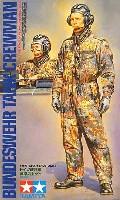 タミヤ1/16 ワールドフィギュアシリーズドイツ連邦軍 戦車兵セット