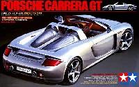 タミヤ1/24 スポーツカーシリーズポルシェ カレラ GT