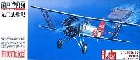 ファインモールド1/72 航空機90式艦上戦闘機 1型 報国号