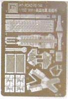 ピットロード1/700 エッチングパーツシリーズWW2 英国戦艦(バーラムetc.)用 エッチングパーツセット