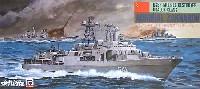 ピットロード1/700 スカイウェーブ M シリーズロシア海軍駆逐艦 ウダロイ級 アドミラル・ザハロフ