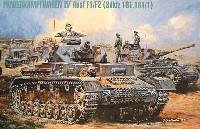 4号戦車 F1/F2型 (Sdkfz161・161/1)