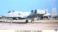 A-10A サンダーボルト 2 ミルキラー