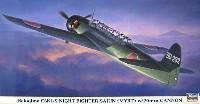 中島 C6N1-S 夜間戦闘機 彩雲 20mm銃搭載機