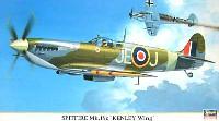 スピットファイア Mk.IXc ケンリー航空団