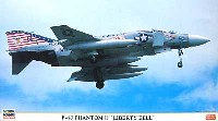 F-4J ファントム 2 リバティベル