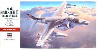 ハセガワ1/48 飛行機 PTシリーズAV-8B ハリアー 2 ナイトアタック