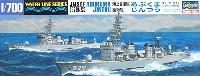 ハセガワ1/700 ウォーターラインシリーズ海上自衛隊護衛艦 あぶくま/じんつう (DE229/230)