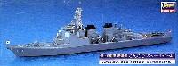 ハセガワ1/700 ウォーターラインシリーズ スーパーディテール海上自衛隊 護衛艦 こんごう スーパーデティール