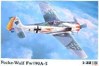 ハセガワ1/32 飛行機 Stシリーズフォッケウルフ Fw190A-5