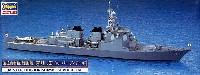ハセガワ1/700 ウォーターラインシリーズ スーパーディテール海上自衛隊 護衛艦 きりしま スーパーデティール