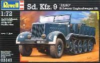 レベル1/72 ミリタリーSd.Kfz.9 18tハーフトラック ファモ
