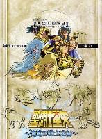 聖闘士星矢 -光速の戦士達編- (1BOX)