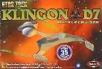クリンゴン D7