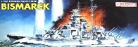 ドラゴン1/700 Warshipsドイツ戦艦 ビスマルク