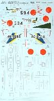 航空自衛隊用 F-104J #2 1979年戦競 204SQ